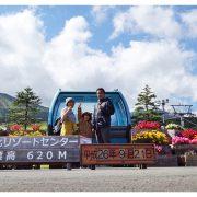 2014年9月|家族で岩手観光の旅|山形県 K.M様 (14024)