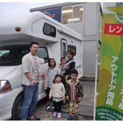 2016年5月|GW、酒田・庄内方面へ家族旅|宮城県 H.M様 (16012)