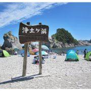 2016年7月|岩手・青森への家族旅行|奈良県 S.N様 (16009)