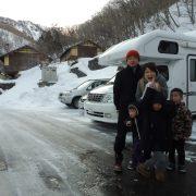 2017年2月|宮城・遠刈田へ家族でスキー旅行|広島県 I.K様 (17001)
