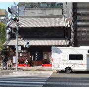 2017年11月|ペットと一緒、ゆったり西日本への夫婦旅|宮城県 I.T様 (17040)